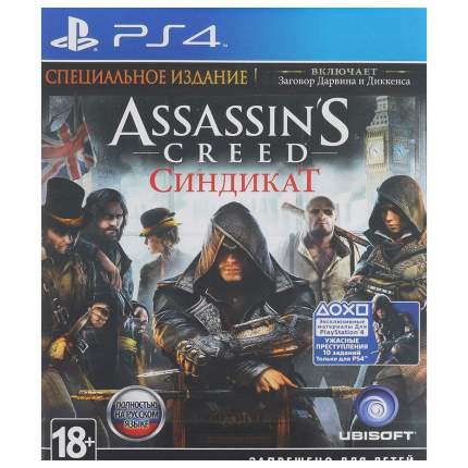 Игра Assassin's Creed Syndicate Special Edition для PlayStation 4