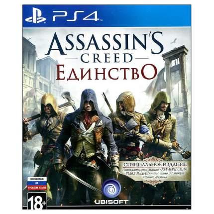 Игра Assassin's Creed: Единство. Special Edition для PlayStation 4