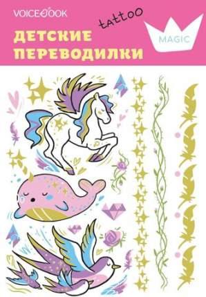 """Детские татуировки-переводилки VoiceBook Tattoo """"Принцессы"""""""