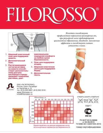 Колготки Filorosso лечебно-профилактические для беременных LUX 40 den 1 класс бежевый р.5