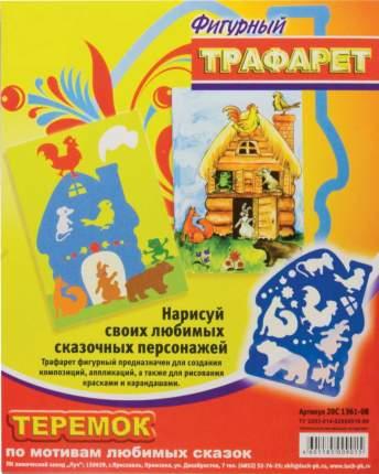 """Трафарет фигурный """"Теремок"""""""