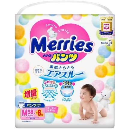 Трусики-подгузники Merries M (6-11 кг), 64 шт.