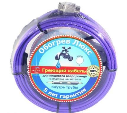 Саморегулирующийся греющий кабель Обогрев Люкс внутрь трубы 15 Вт/м (20 метров)