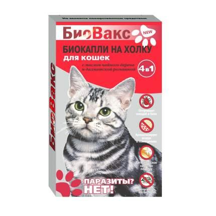 Капли для кошек против блох, власоедов, клещей, комаров, мух БиоВакс, 2 пипетки, 0,75 мл
