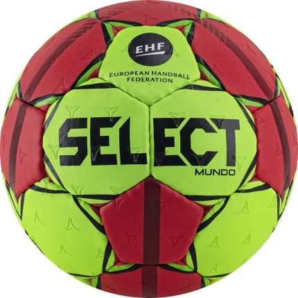 Мяч гандбольный Select Mundo арт.846211-443 Lille (р.1)