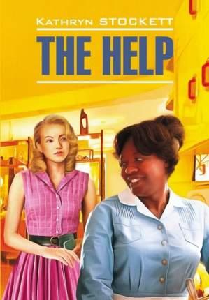Книга Прислуга / The Help