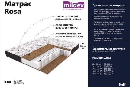 Матрас пружинный MILDEX Mildex Rosa