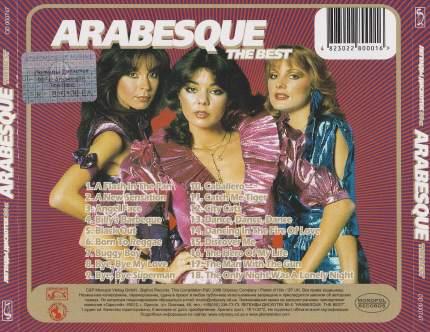 Arabesque The best Легенды дискотек 80-х