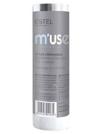 Фольга ESTEL PROFESSIONAL M'USE для парикмахерских работ  12см х 25м 16 мкр