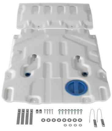 Защита картера Rival BMW X3 III G01  /X4 II G02  2018-н.в., штампованная, алюминий 4 мм, с