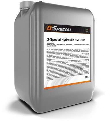 Масло гидравлическое G-Special Hydraulic HVLP-32 кан.20л (17 750 г) #