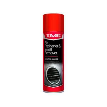 Удалитель запахов IMG MG-310 (Аэрозоль) 0,65л