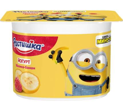 Йогурт растишка бзмж малина/банан жир. 3 % 110 г пл/ст данон россия