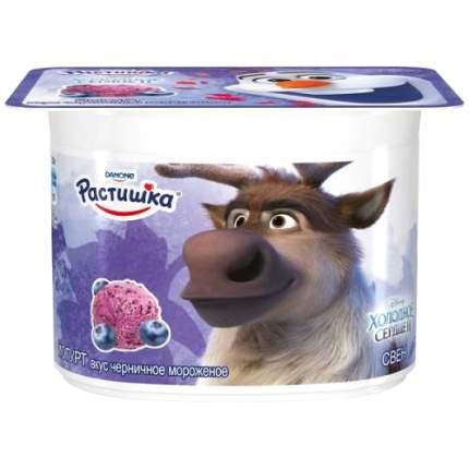 Йогурт Растишка черничное мороженое 3% 110 г