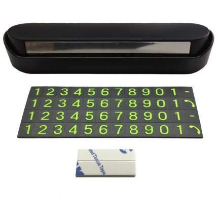 Парковочная автовизитка с номером телефона / автомобильная визитка, ISA