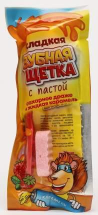 Драже Зубная щетка с пастой 15 грамм Упаковка 15 шт