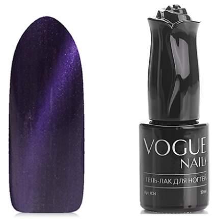 Vogue Nails, Гель-лак Кошачий глаз, Вечерний топаз