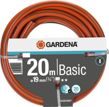 Набор полива Gardena Basic 18145-29.000.00