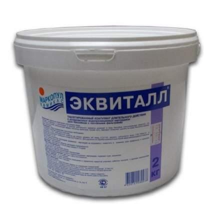 Средство для чистки бассейна Эквиталл 76508 2 кг