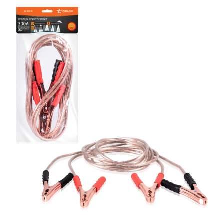 Провода прикуривания 300А силиконовые (2,5м, 12/24В) AIRLINE SA-300-Si