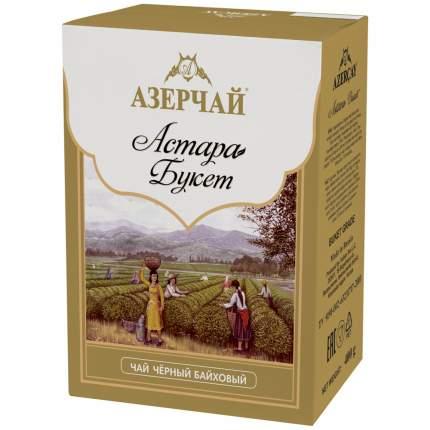 """Чай Азерчай """"Астара Букет"""", черный крупнолистовой, 400 гр"""