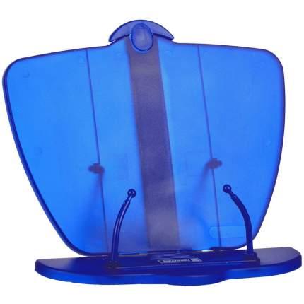 Подставка для учебников, пластик, 19 х 25 см, синий