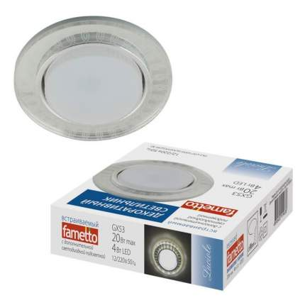 Встраиваемый светильник Fametto Luciole DLS-L157 GX53 GLASSY/CLEAR 3D