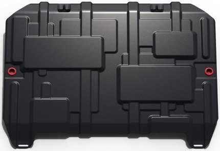 Защита картера и КПП АвтоБроня для Haval F7 2019-н.в./F7x 2019-н.в., штампованная, сталь 1