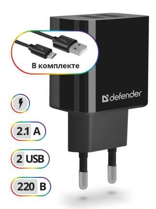 Сетевое зарядное устройство Defender UPC-21 2.1А 2 USB порта 5V/2.1А+кабель microUSB Black