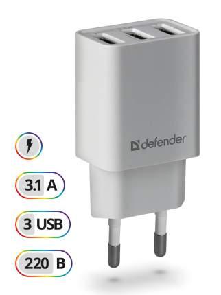 Сетевое зарядное устройство Defender UPA-31на 3 USB 5V/3.1А