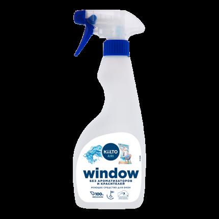 Средство Kiilto моющее для окон и зеркал гипоаллергенное 500 мл