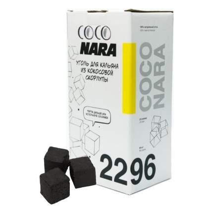 Уголь для кальяна - Коко Нара 96 куб. 1 кг