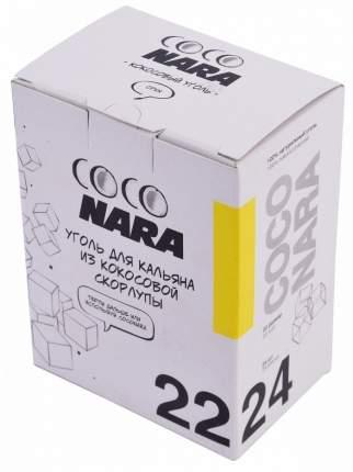 Уголь для кальяна - Коко Нара 250г, 24шт