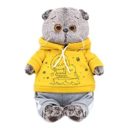 Мягкая игрушка BUDI BASA Басик в спортивном костюме, 19 см