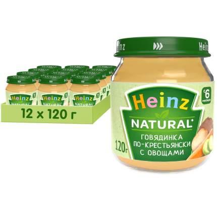 Пюре Heinz говядина по-крестьянски, 6 мес., 120г , 12 шт.