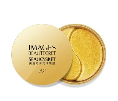 Маска под глаза Images золотая 60 шт