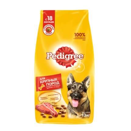 Сухой корм для собак Pedigree для крупных пород, говядина, 13кг