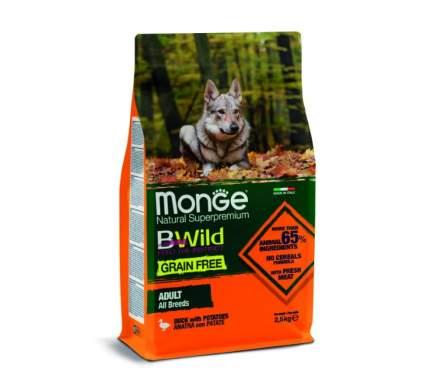 Сухой корм для собак Monge Grain free, беззерновой, утка, картофель, 2,5кг