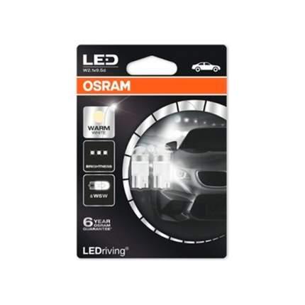 Лампа W5W 12V 0,8W LEDriving, 2шт. блистер