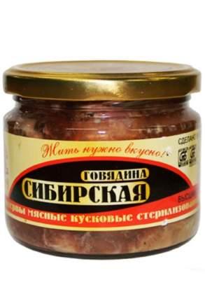 Говядина Береза Сибирская высший сорт 300г
