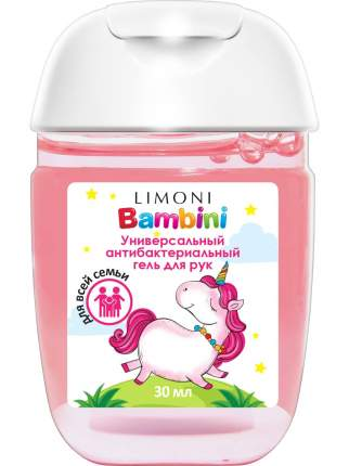 Антисептик для рук Limoni Bambini с экстрактом малины, 30 мл