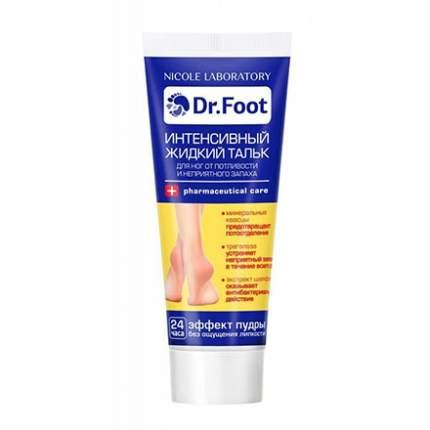 Жидкий тальк для ног Dr.Foot 75 мл