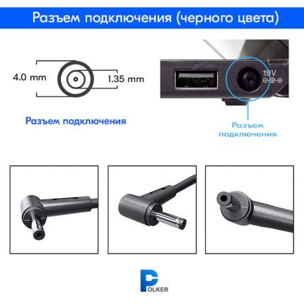 Блок питания для ноутбука Polker для ASUS 3.42A 19V 65W (4.0x1.35 мм)