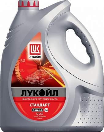 Моторное масло Lukoil Стандарт SF/CC 15W-40 5л
