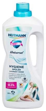 Ополаскиватель для белья гигиенический, дезинфицирующий Heitmann, 1.25л