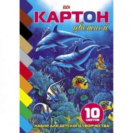 Цветной картон. HATBER. VK. А5. 10 листов. 10 цветов. Дельфины