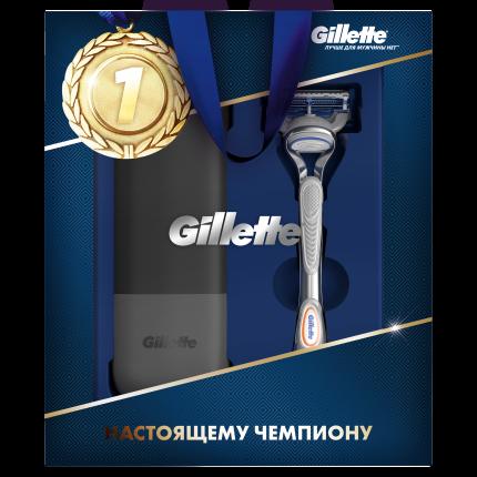 """Подарочный набор Gillette мужская бритва """"Gillette SkinGuard"""" + дорожная косметичка"""