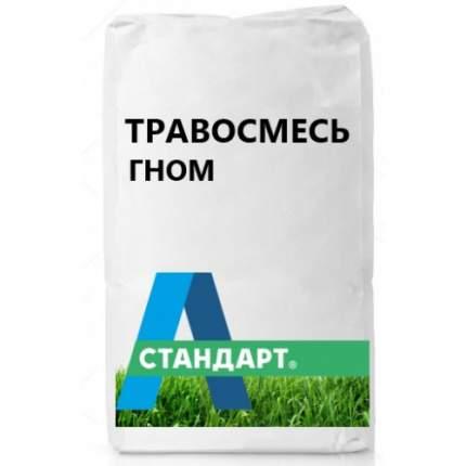Травосмесь А-Стандарт  ГНОМ 10 кг