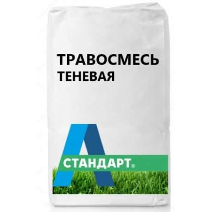 Травосмесь А-Стандарт Теневая 10 кг
