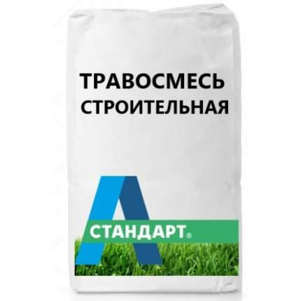 Травосмесь А-Стандарт Строительная 10 кг